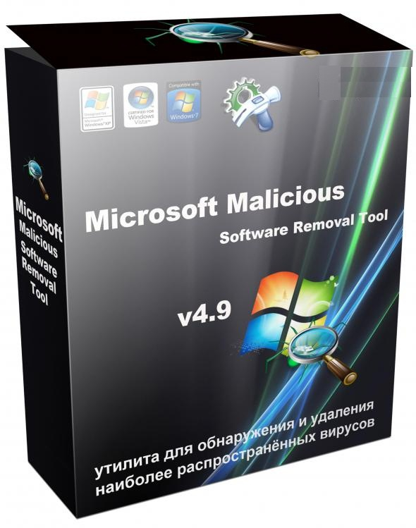 Microsoft Malicious Software Removal Tool 4.9 (2012/RUS)