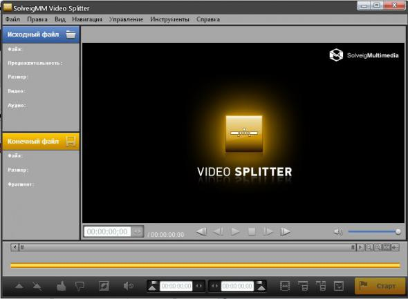SolveigMM Video Splitter 3.2.1206.9