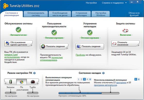 скачать TuneUp Utilities 2012 12.0.3600.86 Final