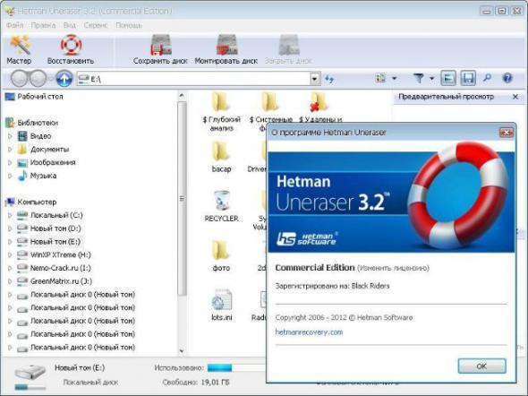 скачать Hetman Uneraser 3.2 - для восстановления удаленных файлов и папок
