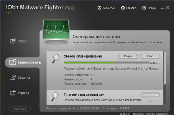 IObit Malware Fighter PRO 1.4.0.12 ML Portable