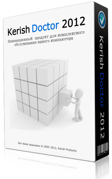 Kerish Doctor 2012 v 4.37 ML|RUS - комплексный уход за пк