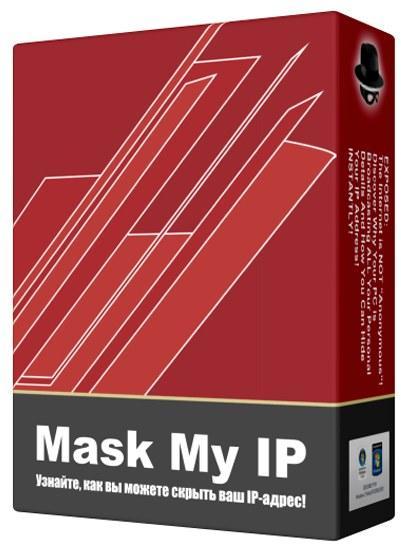 Mask My IP 2.2.8.2 - безопасность в сети