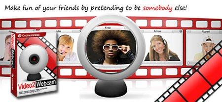 Video2Webcam 3.3.2.8 - для общения в видео-чатах