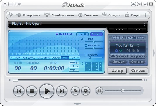 скачать jetAudio 8.0.17.2010 Plus VX + Rus