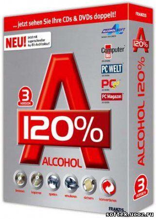 Alcohol (алкогол) 120 2.0.0 Build 1331 Retail Rus/En финальная версия
