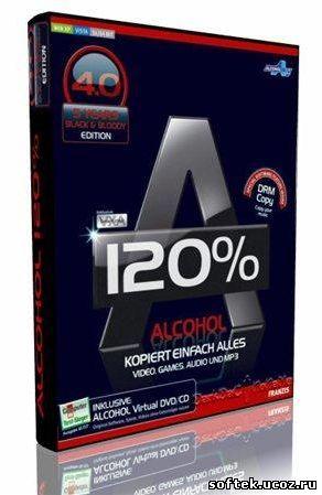 Alcohol 120 русская версия