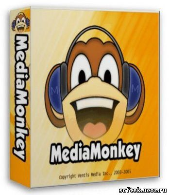 MediaMonkey Gold 3.2.0.1293 EN/RUS + кряк