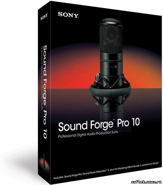 Sony Sound Forge Pro 10.0 руская версия - активация встроена
