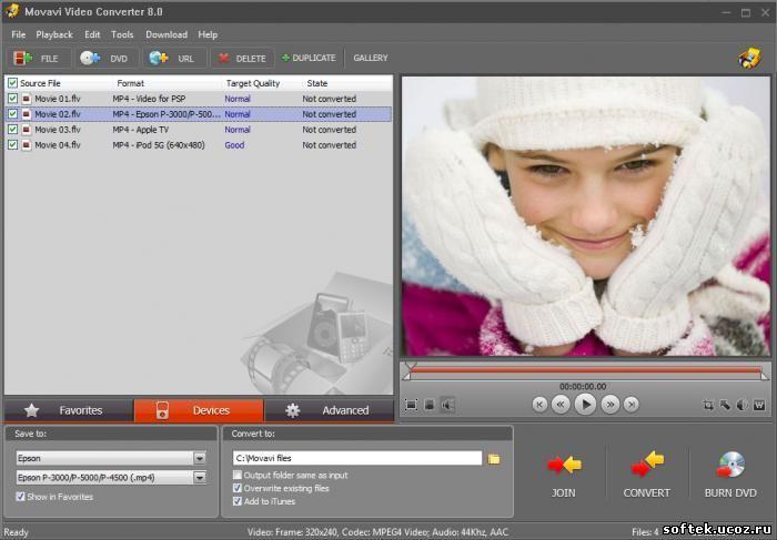 Ключ movavi Видео Конвертер 8.0.1