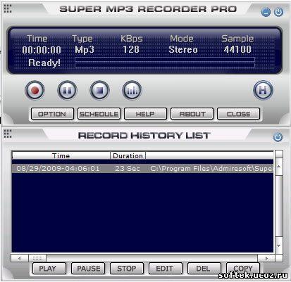 Super Mp3 Recorder Professional 6.2 русская версия кряк, патч, crack, лекарство полностью рабочая и бесплатно