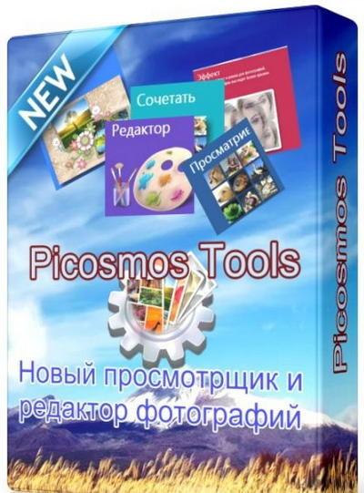 скачать Picosmos Tools 1.5.1 Portable Multi/Ru - редактор и вьювер изображений