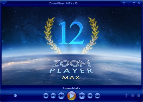 Zoom Player MAX 12 Build 1200 Final RePack