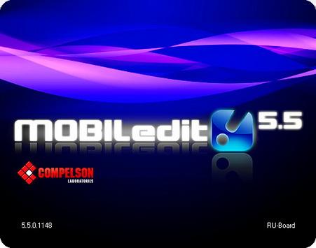 скачать MOBILedit! 5.5.0.1148 Rus / Eng - для связи телефона с пк