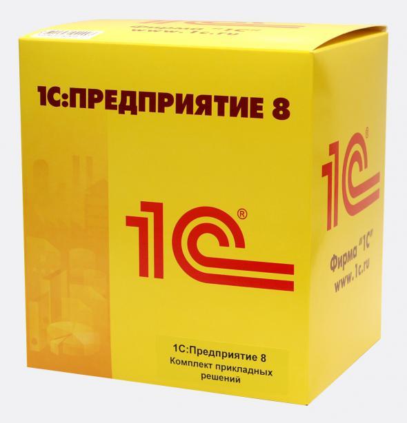 1С Предприятие 8.2.15.310 (CD Retail)