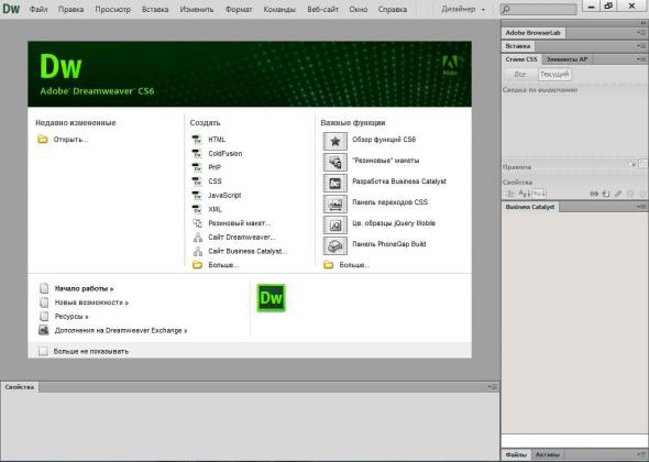 Adobe Dreamweaver CS6 12.0 build 5808 ML/RUS
