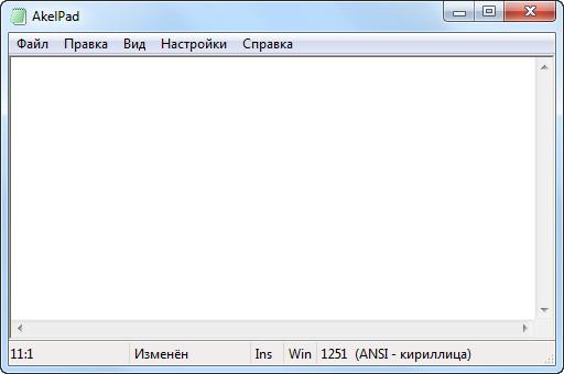 AkelPad 4.7.5 x86 x64 + All Plugins - текстовый редактор (Блокнот)
