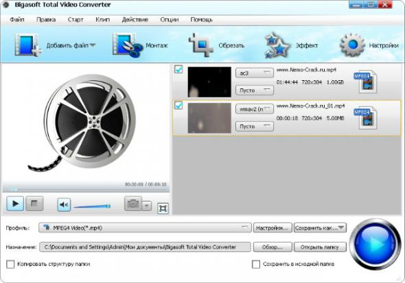 Bigasoft Total Video Converter 3.6.22.4518