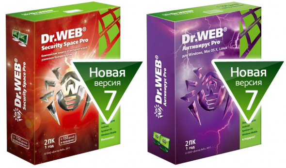 Dr.Web Antivirus + Dr.Web Security Space v 7.0.1.04061 Final (ML|RUS|2012) - антивирус
