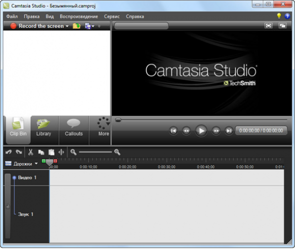 TechSmith Camtasia Studio v 7.1.1 build 1785 Repack