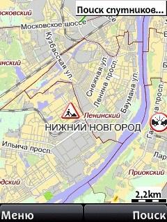 скачать Мобильные Яндекс Карты 3.92.3250 beta